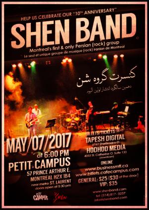 poster-shen-may-7th-2017